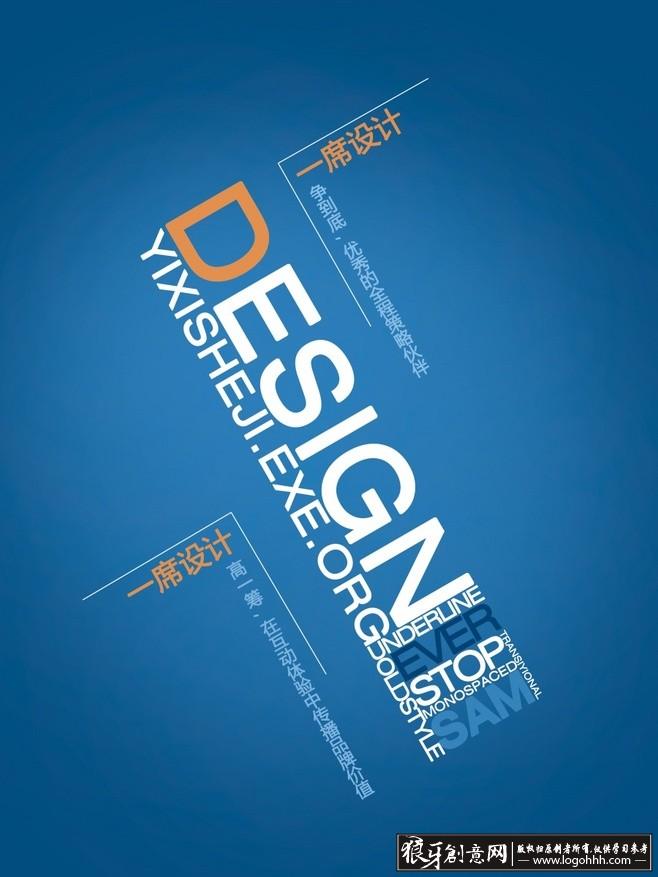 创意设计灵感素材_创意素材_海报_画册_平面设计_网页