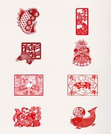 年年有余剪纸素材,节日,剪纸,红色,新年,喜庆,吉祥,鱼,福娃,年年有鱼,年年有余,png