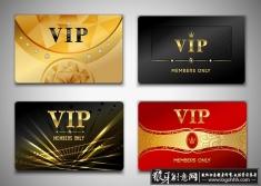 时尚商务VIP贵宾卡,Vip会员卡模板,金卡绚丽VIP贵宾卡,高级VIP卡设计,精美底纹背景模板