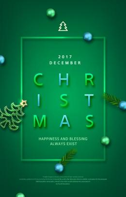 圣诞节节日海报,圣诞,海报,节日,绿色,PSD