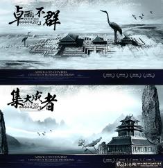 大气中国风素材 卓尔不群集大成者 中国风建筑背景 中国哲学文化素材 中国传统文化素材