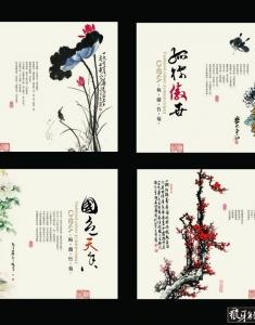 中国风背景PSD中国画梅兰竹菊,牡丹芙蓉荷花菊花孤芳自赏 传统水墨画背景 中国文化海报
