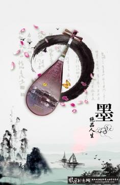 中国风琵琶素材,古典琵琶,中国风乐器,古典乐器,中国元素网,中国琵琶,蝴蝶素材,山水画