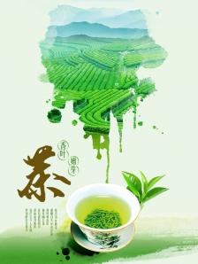 创意茶叶海报设计PSD 茶叶宣传单 茶叶展板背景  茶道海报设计 茶道广告设计 茶道DM单