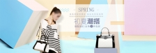 创意女包海报设计PSD 女包宣传单  女包展板背景  女包广告  女包banner 女包轮播海报