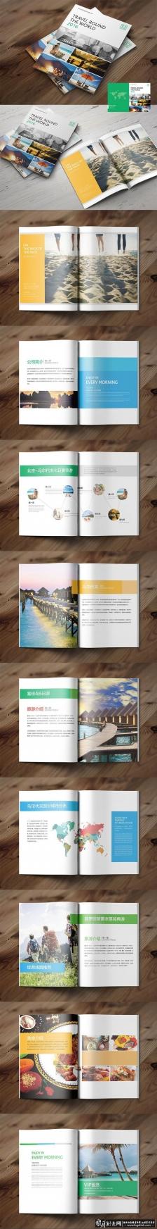 旅游画册 旅行画册 旅游宣传册 旅游指南 旅游海报 旅游广告设计 旅行手册 旅业宣传册