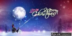 浪漫圣诞背景 圣诞节活动背景,圣诞平安夜背景,圣诞节海报设计背景PSD圣诞海报背景素材