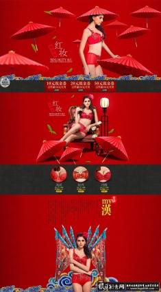 红色京剧元素电商全屏海报灵感 红色油纸伞元素女性内衣banner设计 中国传统文化海报