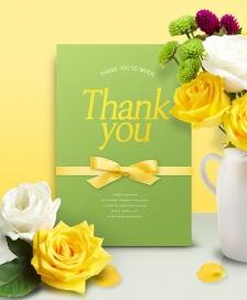 清新黄白花朵感恩海报,黄色,花朵,清新,蝴蝶结,感恩节,感谢,感恩,海报设计,psd