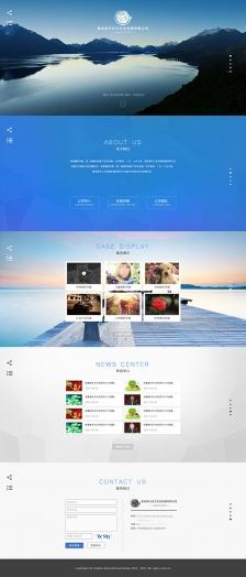 文化传播网页模板PSD 公司网页设计,时尚网页设计,企业网站模板,企业案例展示宣传界面
