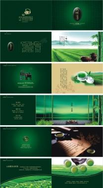 绿色清新自然丝绵茶宣传画册矢量素材免费下载,地方名茶,茶文化,特色茗茶素材免费下载
