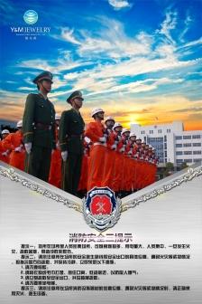 消防海报设计PSD 消防广告设计  消防宣传单 消防展板背景  消防DM单 消防易拉宝设计