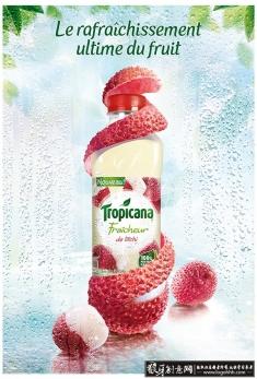 創意果汁飲料海報設計靈感 新鮮荔枝元素荔枝味飲料廣告 綠葉、水珠元素飲料海報設計