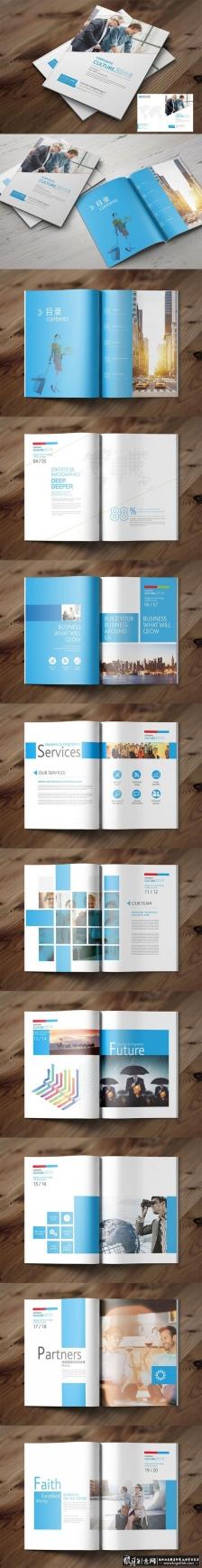 国外商务画册 带画册封面 画册内页设计 画册版式设计 画册广告 画册海报 企业宣传册