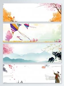 中国风怀旧清明节banner背景,放风筝,中国风,水墨,清明,山,牧童骑牛,怀旧,古风banner